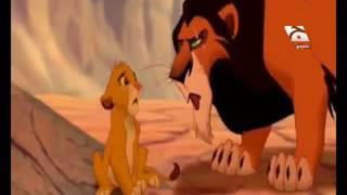 punjabi totay lion king movie clip