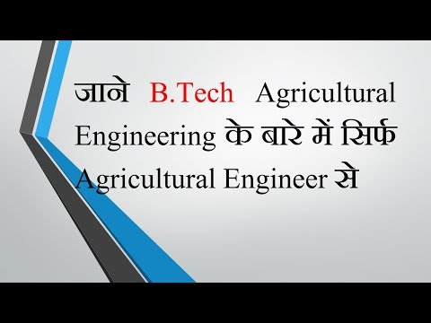Best career options after 12th B.tech engineering Agricultural Engineering