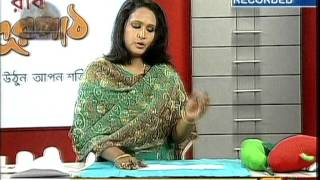 Desh TV Durpat Doraemon cartoon kushon making /ডরিমন কুশন তৈরী