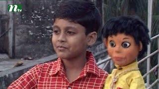 Children Programme - Chander Moto Mon (চাঁদের মতো মন)   Puppet Show