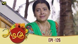 Azhagu - Tamil Serial | அழகு | Episode 126 | Sun TV Serials | 20 April 2018 | Revathy | Vision Time