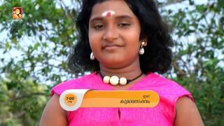 Kumarasambhavam | Today_25-05-2018 @ 7:00 PM | Amrita TV