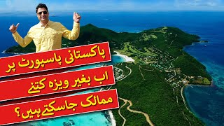 Pakistani Passport Visa Free Countries List (43 Countries without visa)
