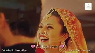 Very Cute Couple 💝😘Romantic Love WhatsApp Status Video | Saajanji Ghar Aaye Romantic Status