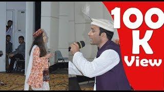 Nishwa Karim & Salman Paras Live performance  By Gb New Songs