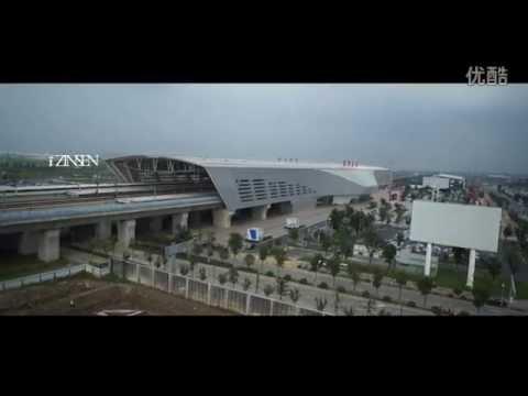 China High speed Rail Suzhou North Station