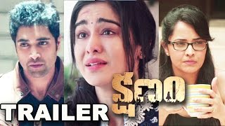 Kshanam Movie Trailer Launch By Mahesh Babu, Samantha || Tollywood Telugu Latest Movie 2016