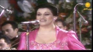 اغنية الحفل رائعة من  وردة الجزائرية - أنـــده عليك Warda Al Jazairia - Andah Alyek