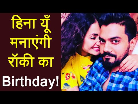 Xxx Mp4 Hina Khan To CELEBRATE BF Rocky S Birthday In STYLE FilmiBeat 3gp Sex