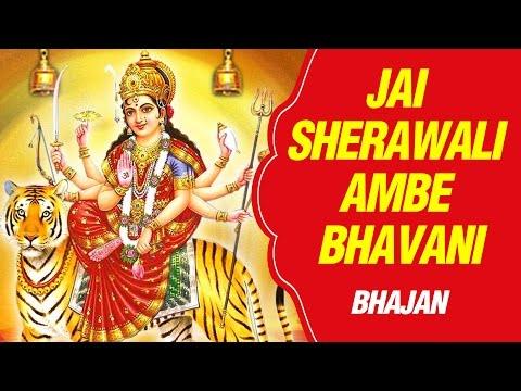 Xxx Mp4 Ambe Maa Bhajan By Sadhana Sargam Jai Sherawali Ambe Bhavani Maa Jaag Tarana 3gp Sex
