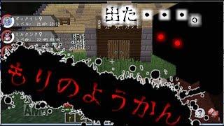 【Minecraft】マイクラでポケモンダイヤモンドパール!Part5【ゆっくり実況】【ポケモンMOD】