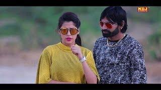 Chandigarh Aali Tip Top # Narender Chawriya #Miss Sweety # Happy Baralu # Deepra # New Haryanvi Song