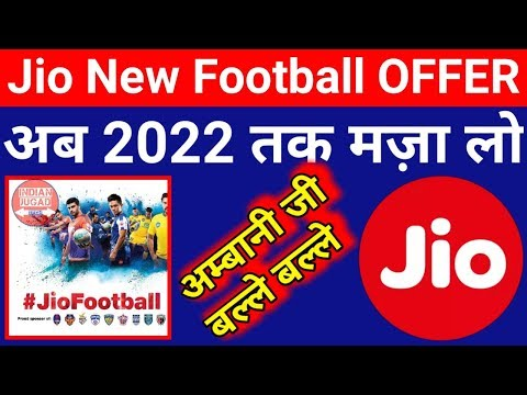 Jio Football OFFER Unlimited Maza till 31 May 2022 | Jio New Offer