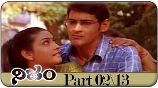 Nijam Telugu Movie Part 02/13 || Mahesh Babu, Rakshita, Rasi || Shalimarcinema