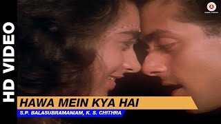 Hawa Mein Kya Hai (Jhankar Beats) - Jaagruti | S.P Balasubramaniam, K. S. Chithra | Salman Khan