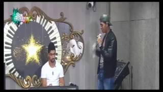 محمد شاهين يتمرن على أغنية الايفال بخاف من الغروب 23/11/2014 [hd]