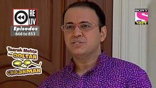 Weekly Reliv | Taarak Mehta Ka Ooltah Chashmah | 17th Nov to 24th Nov 2017 | Episode 846 to 853
