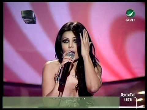 Xxx Mp4 Haifa Wehbe Ragab HQ 3gp Sex