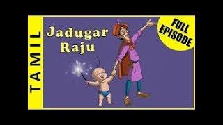 Jadugar Raju | Chhota Bheem Full Episodes in Tamil | Season 1 Episode 2B