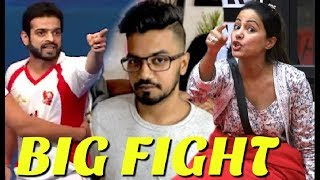 Hina Khan Boyfriend Rocky Jaiswal FIGHT With Karan Patel Over Bigg Boss 11 Controversy