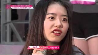 프로듀스 101 김소혜, 보름달 선택