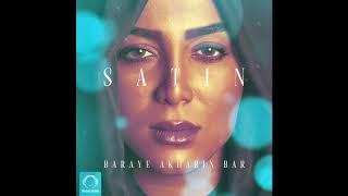 """Satin - """"Baraye Akharin Bar"""" OFFICIAL AUDIO"""