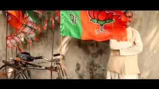 BJP: Mai Kamal Khilane Aaya hu election song