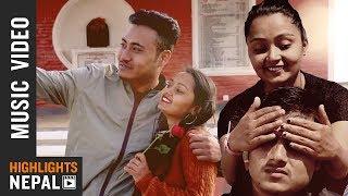 Aaja Ma Eklo Chhu - New Nepali Sentimental Song 2017/2074 | Sugam Dahal