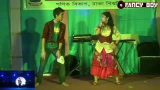 Chicken Tandoori Bangla Song Dance Performance