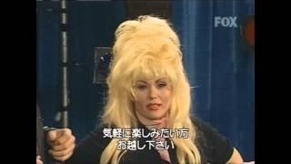 マッドTV 日本語字幕 MADtv-GREASE ON THE ROAD