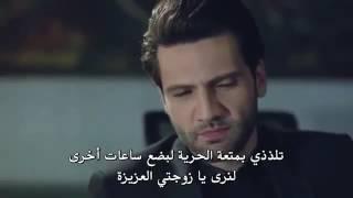 مسلسل حب أعمى Kara Sevda   الحلقة 25 مترجم إلى العربية
