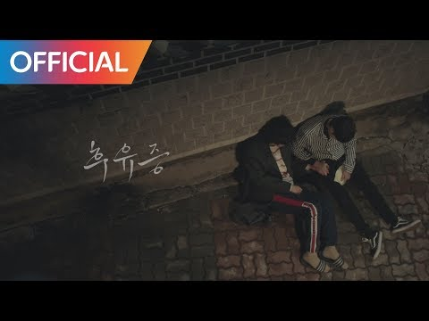 Xxx Mp4 민경훈 Min Kyung Hoon X 김희철 Kim Hee Chul 후유증 Falling Blossoms MV 3gp Sex
