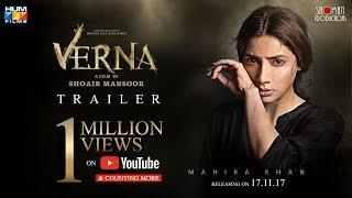 Verna | Official Trailer | 17 November | Mahira khan | A film by Shoaib Mansoor