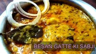Rajasthani Gatta Sabji Recipe (Hindi)   Besan Gatte Ki Sabzi   Do At Home
