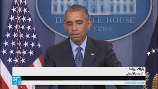 أوباما: من مصلحة أمريكا والعالم أن نبني علاقة بناءة مع روسيا