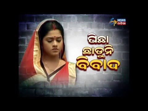 One to One with Actress Jessy on Controversy   - Etv News Odia