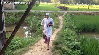 Sheii Rokom Cha Khur - new bangla funny comedy...Na dekhle miss.