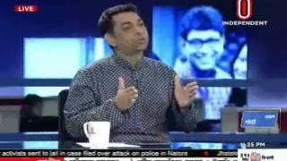 Ajker Bangladesh, 02 October 2014 Part 02