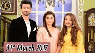 Good Morning Pakistan - Cast: Shiza Drama - 31st March 2017 - Top Pakistani show