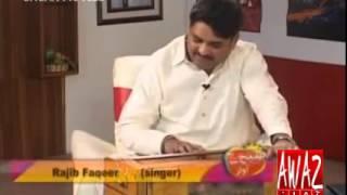 Aseen Keyen Jyasii Ahyu Chadd Kharnii Sindhi Song Rajab Faqeer