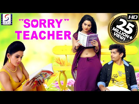 Xxx Mp4 Sorry Teacher Hindi Movies 2017 Full Movie HD L Kavya Singh Aryaman Abhinay 3gp Sex