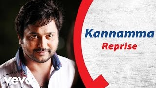 KO 2 - Kannamma Reprise Lyric | Bobby Simha, Nikki Galrani | Leon James