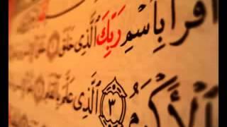 سورة الكهف بصوت الشيخ سعد الغامدي - Sorah Alkahf by Saad Algamdi