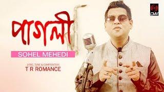 PAGLI (পাগলী) | SOHEL MEHEDI | TR Romance | New Music Video 2017
