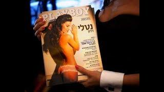 Playboy in Israel