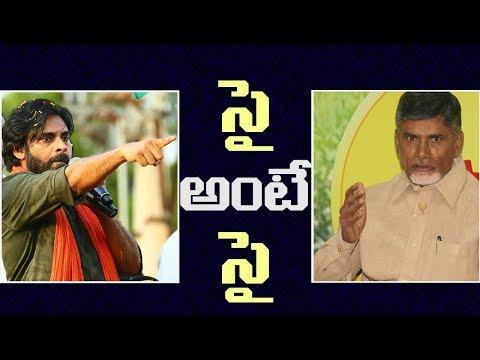 Xxx Mp4 Chandra Babu Naidu Strong Counter To Pavan Kalyan Comments 2day 2morrow 3gp Sex