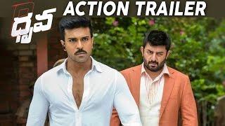 Dhruva Action Trailer | Telugu Latest Trailers 2016 | Ram Charan, Arvind Swamy, Rakul