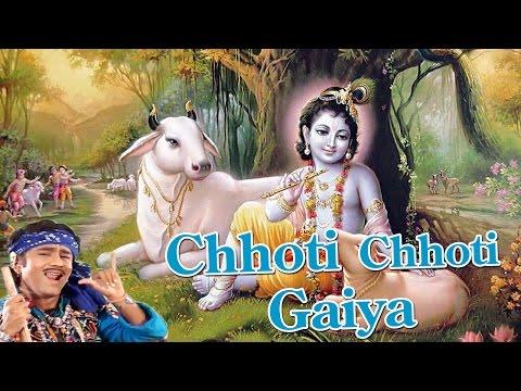 Xxx Mp4 Chhoti Chhoti Gaiya Popular Krishna Bhajan Tanushree Bhakti Bhajan Kirtan 3gp Sex