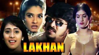 Lakhan | Full Movie | Raveena Tandon | Upendra | Hindi Dubbed Movie