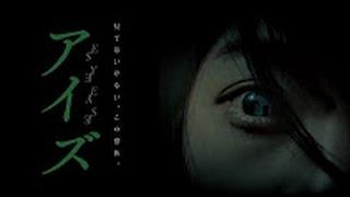 Eyes 2015 sub indo